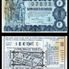 Lotería Nacional: LOTERIA NACIONAL, SORTEO 3/1948.. Lote 91273880