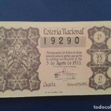 Lotería Nacional: DECIMO DE LOTERIA NACIONAL AÑO 1955 SORTEO Nº 22. Lote 91453835
