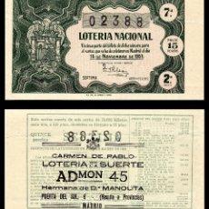 Lotería Nacional: LOTERIA NACIONAL, SORTEO 32/1957.. Lote 91493345