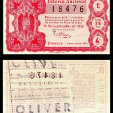 Lotería Nacional: LOTERIA NACIONAL, SORTEO 26/1957.. Lote 91497050