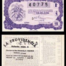 Lotería Nacional: LOTERIA NACIONAL, SORTEO 11/1956.. Lote 91499585
