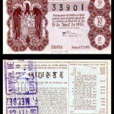 Lotería Nacional: LOTERIA NACIONAL, SORTEO 12/1955.. Lote 91559260