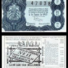 Lotería Nacional: LOTERIA NACIONAL, SORTEO 16/1955.. Lote 91560530