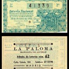 Lotería Nacional: LOTERIA NACIONAL, SORTEO 30/1955.. Lote 91561605