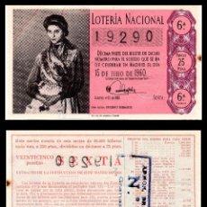 Lotería Nacional: LOTERIA NACIONAL, SORTEO 20/1960.. Lote 91693865