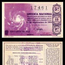 Lotería Nacional: LOTERIA NACIONAL, SORTEO 27/1964.. Lote 91732140