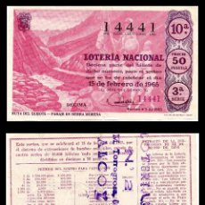 Lotería Nacional: LOTERIA NACIONAL, SORTEO 5/1965.. Lote 91754950