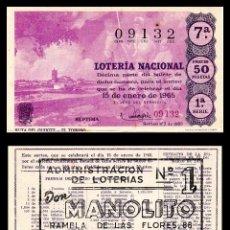 Lotería Nacional: LOTERIA NACIONAL, SORTEO 2/1965.. Lote 91755835