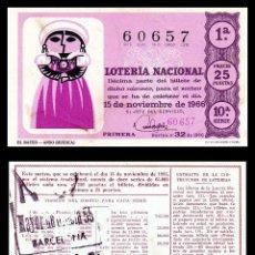 Lotería Nacional: LOTERIA NACIONAL, SORTEO 32/1966.. Lote 91758240