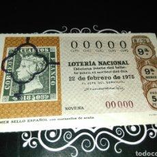Lotería Nacional: DECIMO LOTERÍA NACIONAL 00000 , 22 DE FEBRERO DE 1975. Lote 92272424