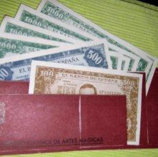Lotería Nacional: BILLETE PARTICIPACION LOTERIA TROQUELADO CIRCULO ESPAÑOL DE ARTES MAGICAS . CEDAM AÑO 1963 MAGIA. Lote 92683400