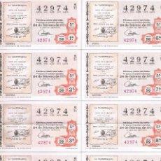 Lotería Nacional: 10 DECIMOS LOTERIA COMPLETOS TAUROMAQUIA. Lote 92851565