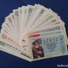 Lotería Nacional: LOTERIA NACIONAL AÑO 1986 COMPLETO , 51 DECIMOS. Lote 95466800