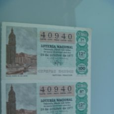 Lotería Nacional: LOTE DE 2 DECIMOS DE LOTERIA DE 1977 : VIZCAYA , PUENTE DE SAN ANTON. Lote 93734095
