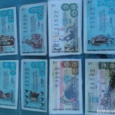 Lotería Nacional: LOTE DE 13 DECIMOS DE LOTERÍA NACIONAL. Lote 93887130