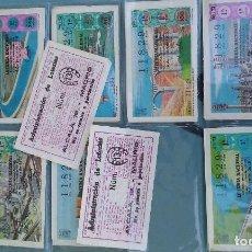 Lotería Nacional: LOTE DE 16 DECIMOS DE LOTERÍA NACIONAL. Lote 93887265