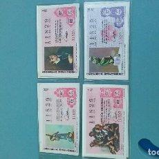 Lotería Nacional: LOTE DE 8 DECIMOS DE LOTERÍA NACIONAL. Lote 93887440