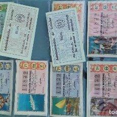 Lotería Nacional: LOTE DE 16 DECIMOS DE LOTERÍA NACIONAL. Lote 93887560