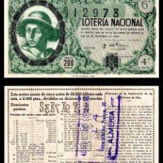 Lotería Nacional: LOTERIA NACIONAL, SORTEO 36/1948.. Lote 93955025