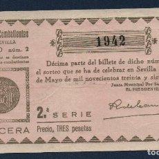 Lotería Nacional: SEVILLA, LOTERIA PATRIOTICA, SORTEO Nº 2, AÑO 1937, VER FOTO. Lote 94436534
