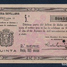 Lotería Nacional: SEVILLA LOTERIA PATRIOTICA, SORTEO Nº 11, AÑO 1937, VER FOTO. Lote 94436778