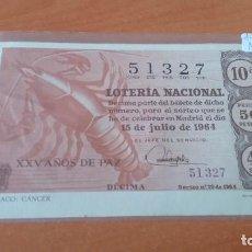 Lotería Nacional: LOTERIA NACIONAL 1964 SORTEO 20. Lote 94480354
