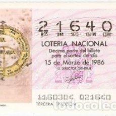 Lotería Nacional: LOTERÍA NACIONAL, SORTEO 11 DE 1986. EL ECUMENOS DE PTOLOMEO. REF. 9-8611. Lote 94691967