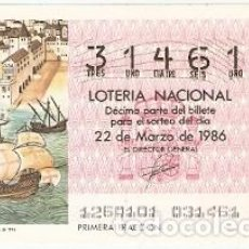 Lotería Nacional: LOTERÍA NACIONAL, SORTEO 12 DE 1986. CARABELA PORTUGUESA S. XV. REF. 9-8612. Lote 94692019