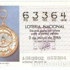 Lotería Nacional: LOTERÍA NACIONAL, SORTEO 18 DE 1986. ASTROLABIO DE ALFONSO X EL SABIO. REF. 9-8618. Lote 94692211