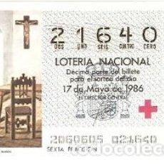 Lotería Nacional: LOTERÍA NACIONAL, SORTEO 20 DE 1986. APOSENTO DE COLÓN EN LA RABIDA. REF. 9-8620. Lote 94692435