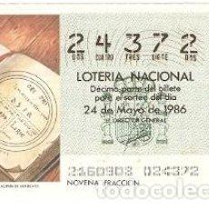 Lotería Nacional: LOTERÍA NACIONAL, SORTEO Nº 21 DE 1986. MAPAMUNDI DEL APOCALIPSIS DE SAN BEATO. REF. 9-8621. Lote 94692499