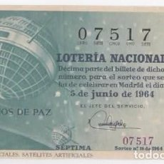 Lotería Nacional: LOTERÍA NACIONAL 1964 ( SORTEO: 16 ). Lote 96008047