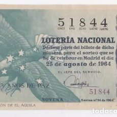 Lotería Nacional: LOTERÍA NACIONAL 1964 ( SORTEO: 24 ). Lote 96015887
