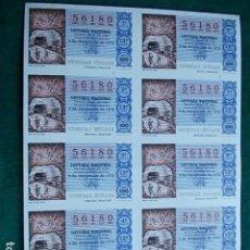 Lotería Nacional: BILLETE DE LOTERIA NACIONAL 9 DE DICIEMBRE DE 1978 78 MINA DE SAL GEMA. Lote 96288307