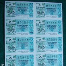Lotería Nacional: BILLETE DE LOTERÍA NACIONAL 21 DE JUNIO DE 1979 79 BICICLETA MODERNA. Lote 96288983