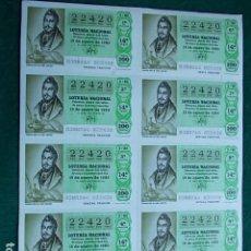 Lotería Nacional: BILLETE DE LOTERÍA NACIONAL MARIANO JOSÉ DE LARRA 19 DE ENERO DE 1.980 80. Lote 96292459