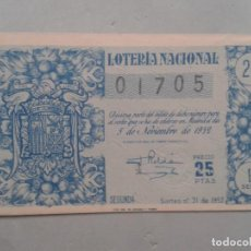 Lotería Nacional: DÉCIMO. SORTEO Nº: 31 DE 1952.. Lote 96496291