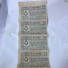 Lotería Nacional: LOTERIA NACIONAL. 5 DECIMOS DEL SORTEO 16 DE 16 JUNIO 1911, DE 1ª A 5ª SERIE, 5PTAS, ADM. CORDOBA. Lote 96539143