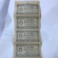 Lotería Nacional: LOTERIA NACIONAL. 5 DECIMOS DEL SORTEO 3ª DE 31 ENERO 1912, DE 1ª A 5ª SERIE, 3PTAS, ADM. CORDOBA. Lote 96540295