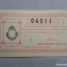 Lotería Nacional: DÉCIMO. SORTEO Nº: 17 DE 1919.. Lote 96687019