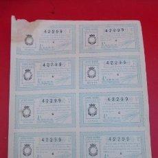 Lotería Nacional: LOTERIA NACIONAL, REPUBICA ESPAÑOLA. 1936,,NO JUGADA, AL ESTALLAR LA GUERRA CIVIL..SIN CORTAR.. Lote 97114607