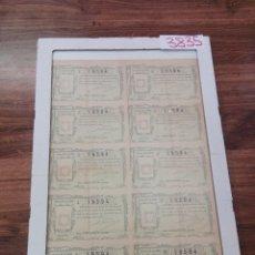 Lotería Nacional: RARA HOJA DE 10 DECIMOS DE 50 PTAS. CADA UNO, DEL SORTEO Nº 34 DE 1896.. Lote 97138587
