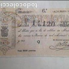 Lotería Nacional: LOTERÍA NACIONAL 14 DE MARZO 1873. PERFECTO. MAGNÍFICOS MÁRGENES.. Lote 97666247