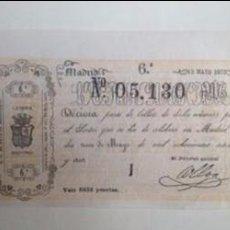 Lotería Nacional: LOTERÍA NACIONAL 13 DE MAYO 1873. PERFECTO. MAGNÍFICOS MÁRGENES.. Lote 97670447