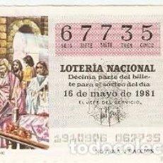 Lotería Nacional: DÉCIMO LOTERÍA NACIONAL DE 16-5-81. SORTEO Nº 19. EL MISTERIO DE ELCHE. REF. 9-81-19. Lote 97705583