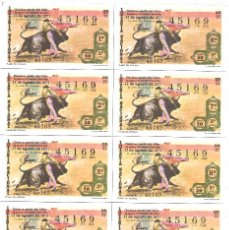 Lotería Nacional: BILLETE LOTERÍA NACIONAL - SORTEO 25 - 1971. Lote 97875939