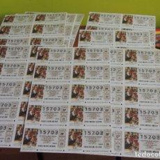 Lotería Nacional: LOTE DE LOTERIA NACIONAL. Lote 98018927