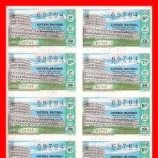 Lotería Nacional: PLIEGO DE 10 DECIMOS AÑO 1973 SORTEO Nº 37 LOTERIA DEL SABADO . Lote 98541547