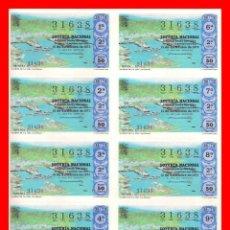 Lotería Nacional: PLIEGO DE 10 DECIMOS AÑO 1973 SORTEO Nº 39 LOTERIA DEL SABADO . Lote 98541631