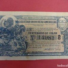 Lotería Nacional: SOCIEDAD UNION IBERO-AMERICANA. LOTERÍA CONMEMORATIVA CENTENARIO DE COLÓN. AÑO 1892. RARO. Lote 98545535